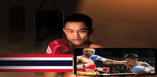เอกตะวัน-เนียเตส ชิงแชมป์ว่าง 112 IBF