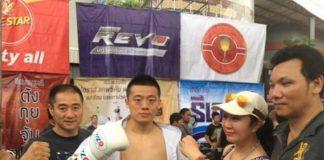 ลิม พุยยู ท่าชน มนัส บุญจำนงค์ ฮีโร่ โอลิมปิกของประเทศไทย