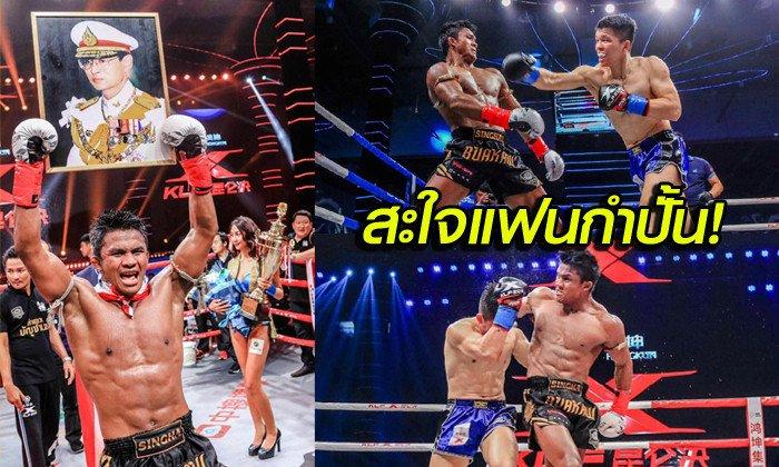 ดูฟรี ไม่เก็บเงิน คุนหลุน ไฟต์ ครั้งที่ 62 มวยไทยปะทะต่างชาต