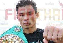 WBC ชู2 ศึกโลก แหลม - เจ้าน้อย วันเฮง เป็นที่จับตาดูมาก